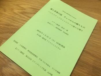 IMG_2405.JPG